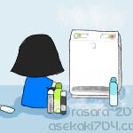 【実験】『無香料(一部無香性)』のニオイを検証する