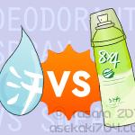 【実験】制汗スプレーは本当に汗を抑えるか~8×4編~