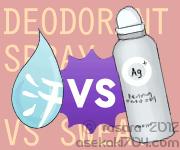 【実験】制汗スプレーは本当に汗を抑えるか~AG+編~