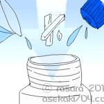 スースースプレーの作り方(写真付)~メントールクリスタル・ハッカ油~