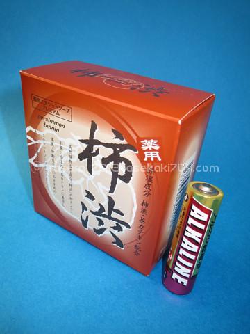 エテルノ 薬用柿渋エチケットソープ・プレミアムの外箱