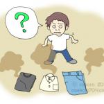 服の嫌な臭いを消したいなら、酸素系漂白剤か逆性石けん液を使ってみよう