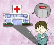 手術で多汗症を治療する~気になる費用・副作用~