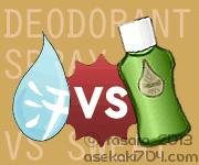 【実験】オドレミンは本当に汗を抑えるのか~脇汗への効果~