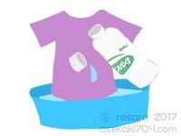 逆性石けん液によるつけ置き洗い