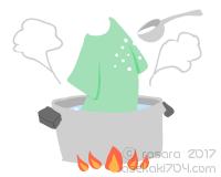 酸素系漂白剤での煮洗い