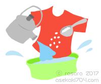 酸素系漂白剤でのつけ置き洗い